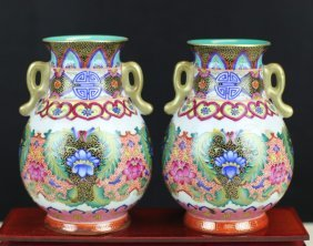 Pair Of Famille Rose Porcelain Pots