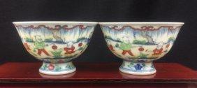 Pair Of Dou-cai Glazed Porcelain Cups