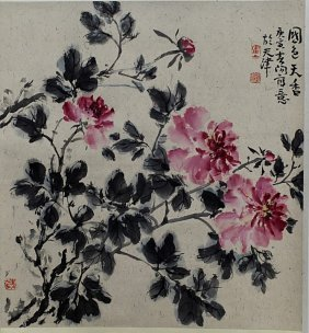 Scroll Painting On Paper, Attributed To Huo Chun Yang