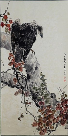 Scroll Painting On Paper, Attributed To Zhao Shao Ang