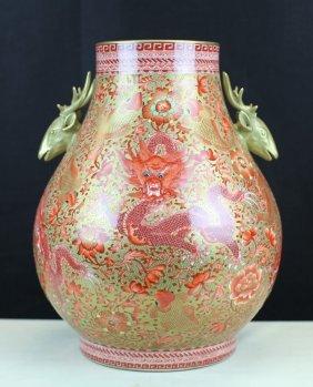 Very Rare Famille Rose Porcelain Dragon Vase