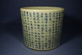 Chinese Antique Blue And White Brush Pot