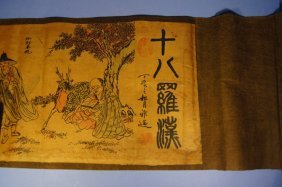 Chinese Antique Long Scroll ; Ink On Silk