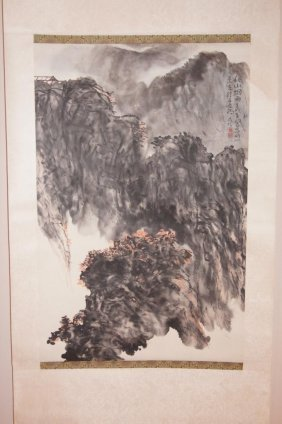 Chinese Antique Water Color On Paper;