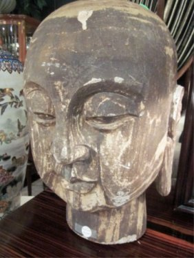 #1 OF TWO AVAILABLE LARGE CARVED WOOD BUDDHA HEAD