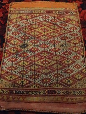 LARGE WOVEN MIDDLE EASTERN FLOOR PILLOW CASE, GEOMETRIC : Lot 67