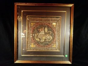 Framed Indian Embroidery With Beads & Sequins, Framed