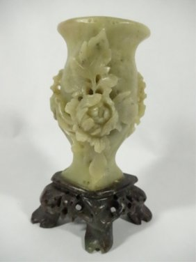 Chinese Carved Stone Vessel On Carved Stone Base,