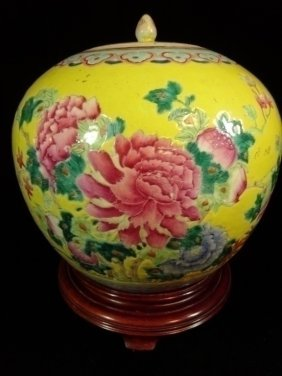 Chinese Yellow Qing Dynasty Ginger Jar With Lid,