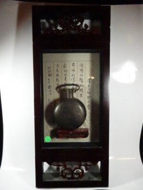 Chinese Replica Brass Flagon, Framed, Framed Size