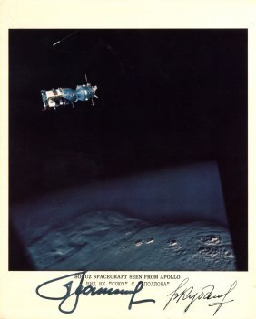 Apollo-soyuz Test Project: Signed Colour 8 X 10