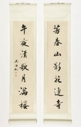 Pair Of Chinese Hanging Calligraphy Scrolls