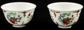 Pair Antique Chinese Porcelain Tea Bowls, Chenghua Mark
