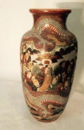 Unique Satsuma Thousand Faces Old Vase