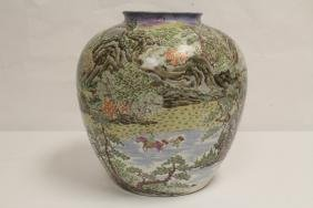 An Important Japanese Antique Imari Porcelain Jar
