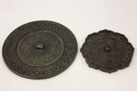 2 Chinese Antique Bronze Mirrors