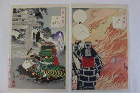2 Japanese W/b Prints By Yoshitoshi Tsukioka