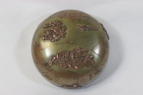 Antique Japanese Bronze Mixed Metal Ink Box