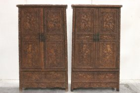 Pair Chinese Hardwood Cabinet