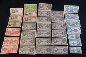 34 Vintage Chinese Paper Money