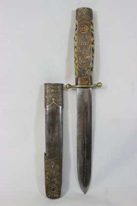Chinese Early 20th Century Dagger