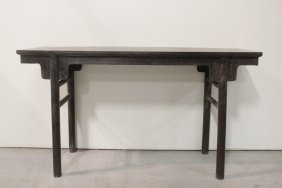 A Fine Zitan Altar Table