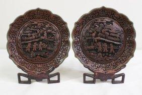 Pair Rare Chinese Antique Cinnabar Plates