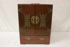 Fine Chinese Rosewood Carved Jewelry Chest