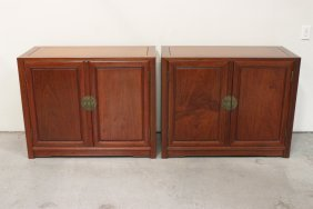 Pair Chinese Fine Rosewood Cabinet