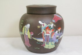Chinese Yixing Tea Caddy With Enamel Painting