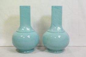 Pair Blue Peking Glass Vases