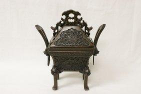 Chinese Antique Bronze Censer