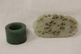 White Jade Carved Plaque And A Jade Archer's Ring