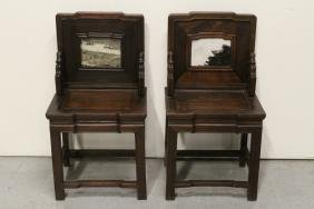 Pair Chinese 19th C. Rosewood Armchairs