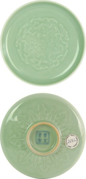 A Chinese Pale Green Celadon Glazed Small Dish, Qi