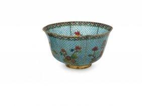 A Japanese Plique Jour Enamel Bowl, 13 Cm Diameter