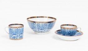 A Worcester €œroyal Lily€ Pattern Bowl, 16 Cm