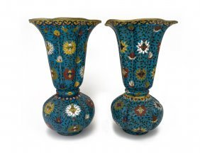 A Pair Of Large Chinese Cloisonn Fluted Bottle Vases,