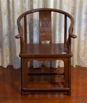 A Pair Of Chinese Horseshoe-back Chairs Each With