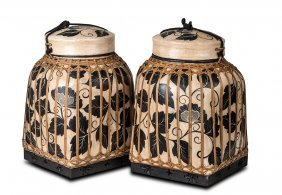 A Pair Of Japanese Cane And Lacquer Rice Containers