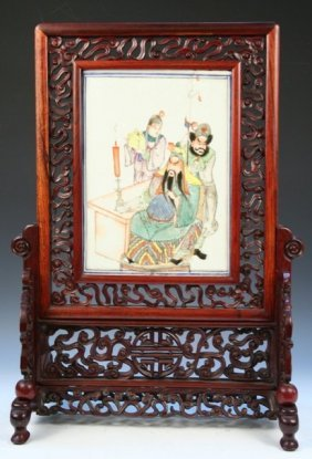 Large Chinese Screen W/ Painted Porcelain Insert 1