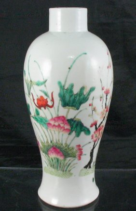 Fine 19th Century Chinese Famille Rose Vase