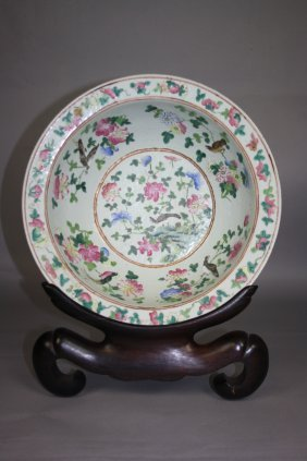 19th Century Famille-Rose Big Bowl Chinese Famille-