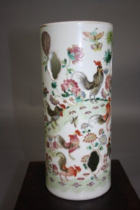 Chinese Famille-Rose Enameled Porcelain Hat Stand