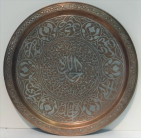 Middle Eastern Mixed Metal Round Tray