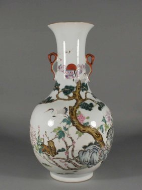 A Chinese Vase With Globular Body And Cylindrical Ta