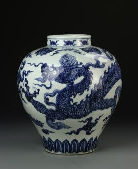 Chinese Antique Blue And White Dragon Jar