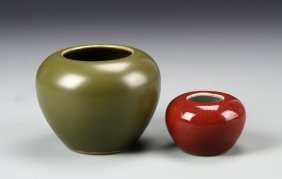 Chinese Teadust Water Pot And Water Pot