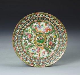 Chinese Cinnabar Vase