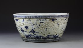 Chinese Important Large Early Ming Jardinere
